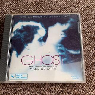 GHOST サウンドトラック(映画音楽)