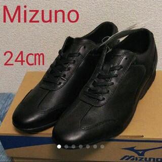 MIZUNO - 新品19800円☆ミズノmizunoスニーカー ウォーキングシューズ 24cm