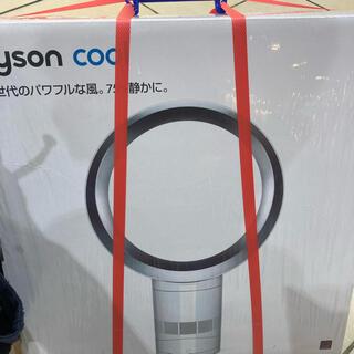 Dyson - ダイソン AM06DC30WS (ホワイト×シルバー