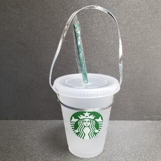 スターバックスコーヒー(Starbucks Coffee)のスタバ コールド  リユーザブルカップ ストロー&ホルダーつき(タンブラー)