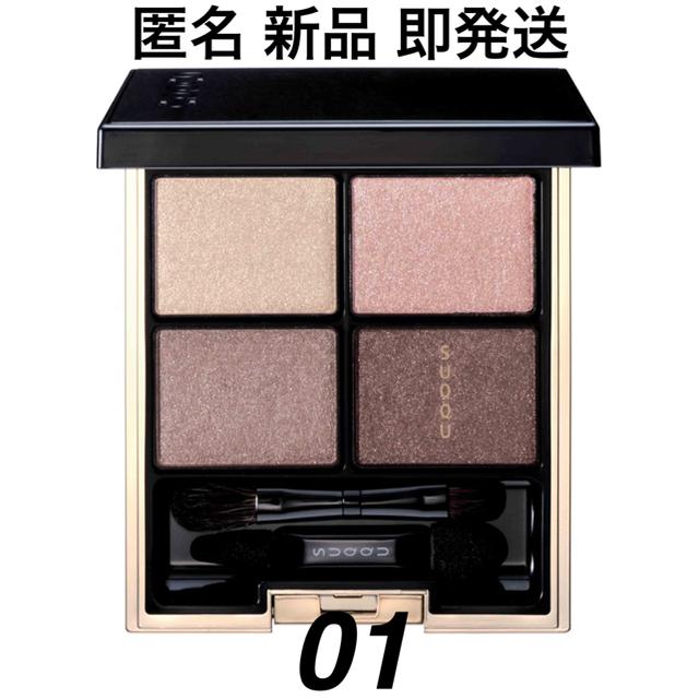 SUQQU(スック)のSUQQU スック 1 優芍薬 デザイニングカラーアイズ アイシャドウ コスメ/美容のベースメイク/化粧品(アイシャドウ)の商品写真