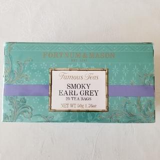 スモーキーアールグレイ ティーバッグ紅茶 フォートナム&メイソン(茶)