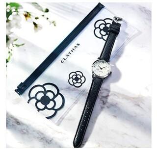 クレイサス(CLATHAS)の【ゆうな☆゜様専用】クレイサス 腕時計 ポーチ付き(腕時計)