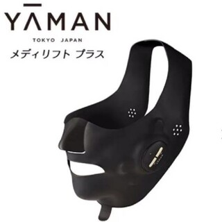 YA-MAN - ヤーマン メディリフト プラス EPM-18BB