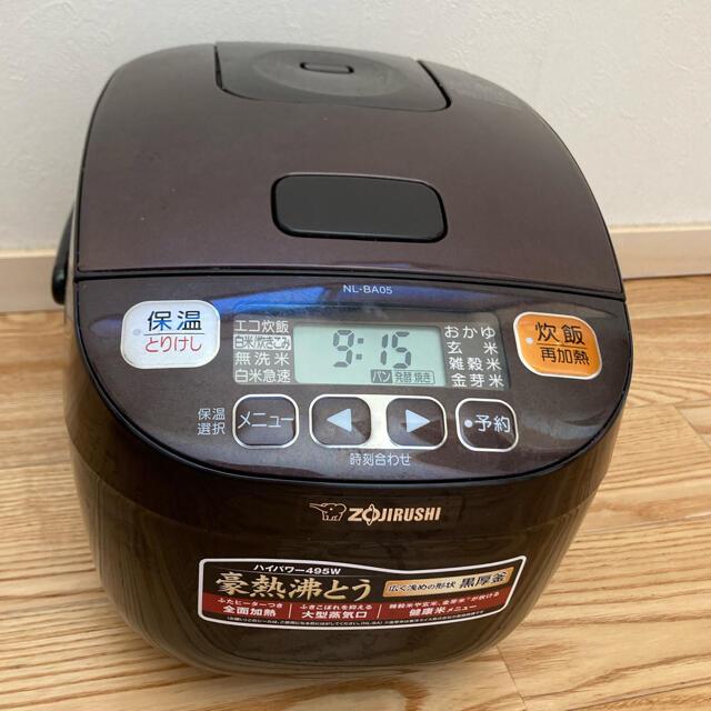 象印(ゾウジルシ)の炊飯器 3合炊き スマホ/家電/カメラの調理家電(炊飯器)の商品写真