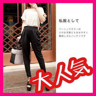 【新品】 パンツ サルエル風9分丈 カジュアルパンツ ヨガパンツ レディース(ヨガ)