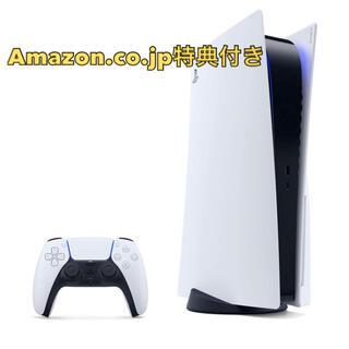 SONY - 【新品未開封】PlayStation5 本体  (CFI-1000A01)