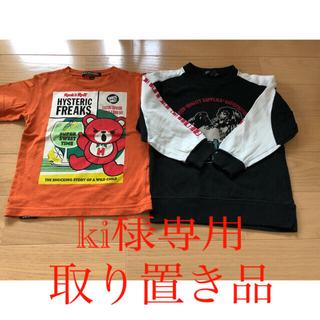 ジョーイヒステリック(JOEY HYSTERIC)のki様専用取り置き品(Tシャツ/カットソー)