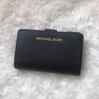 Michael Kors - マイケルコース  二つ折り財布 ブラック MICHAEL KORS