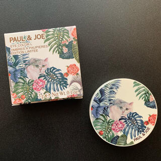 PAUL & JOE - ポール&ジョー アイカラー L 014
