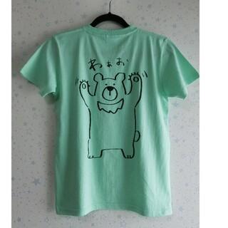くまさんTシャツ(メロン)綿素材(Tシャツ/カットソー(半袖/袖なし))