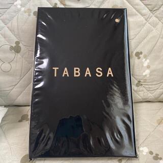 宝島社 - ♡ 大人のおしゃれ手帖 1月号付録 TABASA 大人の抗菌ポーチ♡