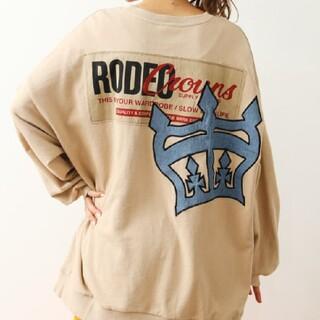 ロデオクラウンズワイドボウル(RODEO CROWNS WIDE BOWL)の新品ベージュ(その他)