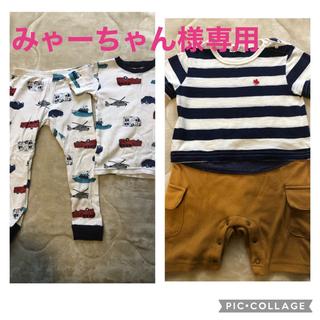 carter's - 美品♡Carter'sカーターズ 男の子パジャマ サイズ90