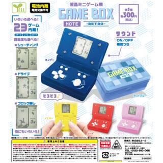 液晶ミニゲーム機 ゲームボックス NOTE〜RETRO 全5種セット(携帯用ゲーム機本体)