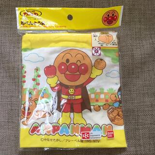 バンダイ(BANDAI)のアンパンマン お弁当袋 新品 (ランチボックス巾着)