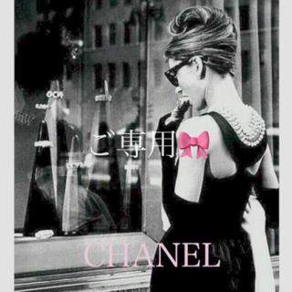 CHANEL - ご専用🎀CHANEL🎀シャネル♡ミニマトラッセ♡トップハンドル ピンク