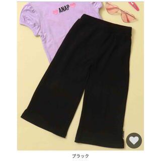 ANAP Kids - 【アナップキッズ】9分丈テレコワイドパンツ 120cm
