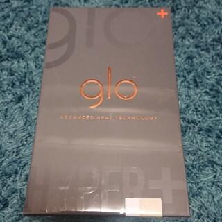 グロー(glo)の【匿名発送】glo  グロー  ハイパープラススターターキット  新品  未使用(タバコグッズ)