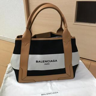 Balenciaga - バレンシアガ 美品 限定 ボーダー  トリコロール ネイビーカバス sサイズ