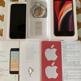 Apple - 早い者勝ち バッテリー良好 iPhoneSE2 128GB SIMフリー