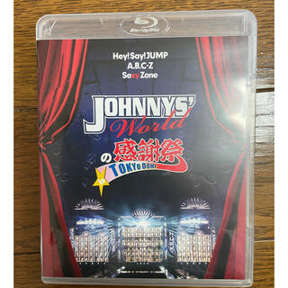 Johnny's - JOHNNYS' Worldの感謝祭 in TOKYO DOME Blu-ray