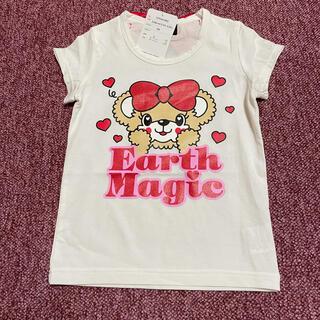 EARTHMAGIC - 限定tシャツ