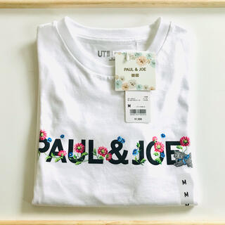 UNIQLO - ユニクロ ポール & ジョーTシャツ Mサイズ UNIQLO