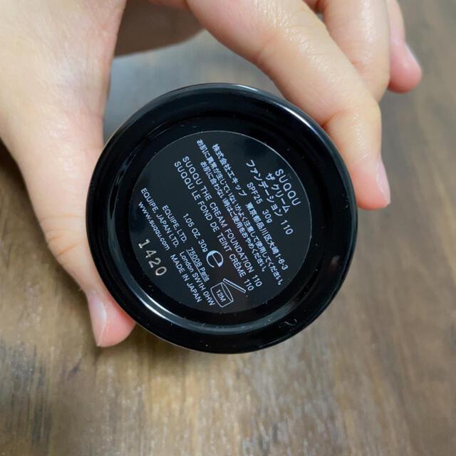 SUQQU(スック)の【大人気】スック ザ クリームファンデーション コスメ/美容のベースメイク/化粧品(ファンデーション)の商品写真