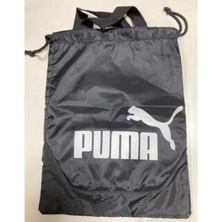 プーマ(PUMA)のプーマ 手提げ付 シューズバッグ(シューズバッグ)