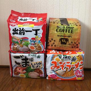 サッポロ - インスタントラーメン15食&成城石井マイルドドリップコーヒー10袋入り
