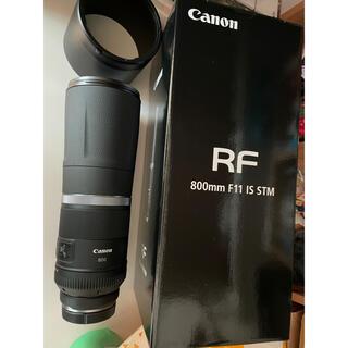 Canon rf800mm f11