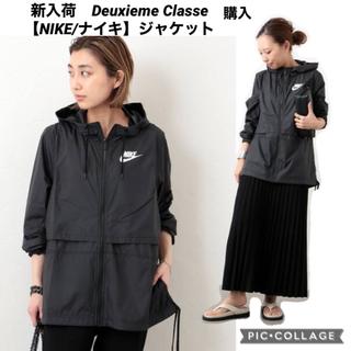 DEUXIEME CLASSE - 新入荷 Deuxieme Classe 購入【NIKE/ナイキ】ジャケット