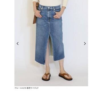 DEUXIEME CLASSE - シチズンズ オブ ヒューマニティー DENIM スカート 27