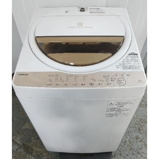 東芝 - 洗濯機 東芝 ゴールドパネル 6キロ スタークリスタルドラム
