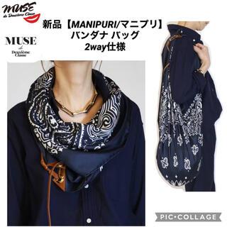 DEUXIEME CLASSE - 新入荷 MUSE   【MANIPURI/マニプリ】 バンダナ