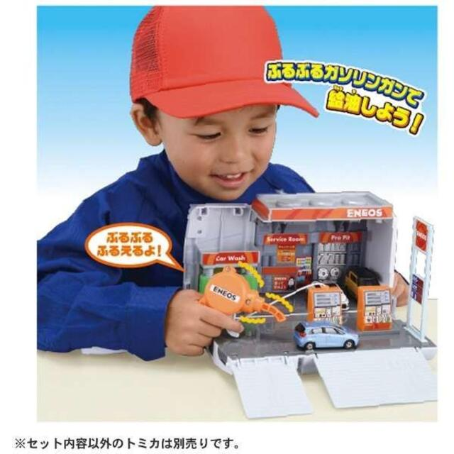 Takara Tomy(タカラトミー)のトミカ エンタメ/ホビーのおもちゃ/ぬいぐるみ(ミニカー)の商品写真