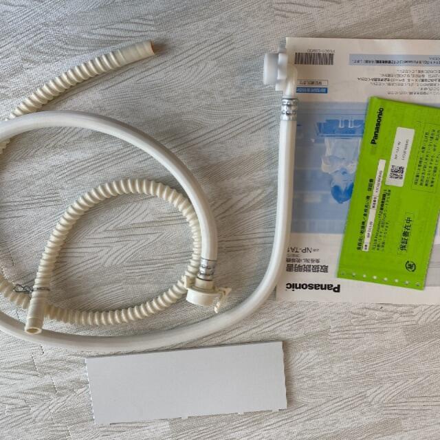 Panasonic(パナソニック)の送料込み食器洗い乾燥機 NP-TA1 スマホ/家電/カメラの生活家電(食器洗い機/乾燥機)の商品写真