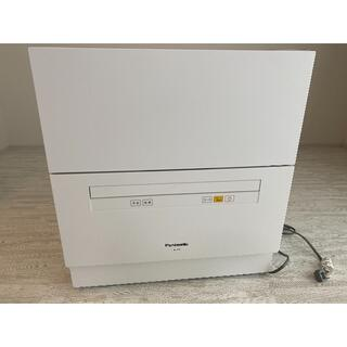 Panasonic - 食器洗い乾燥機 NP-TA1