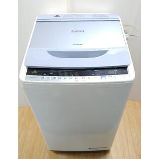 日立 - 洗濯機 日立 ブルーガラストップデザイン 大容量7キロ