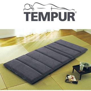 テンピュール(TEMPUR)のテンピュール フトンデラックス(マットレス)