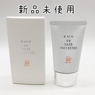 RMK - RMK UVフェイスプロテクター50