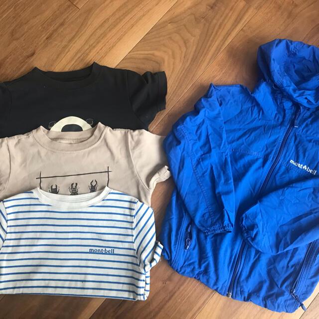 mont bell(モンベル)のモンベル  キッズ 4枚セット Tシャツ キッズ/ベビー/マタニティのキッズ服男の子用(90cm~)(Tシャツ/カットソー)の商品写真