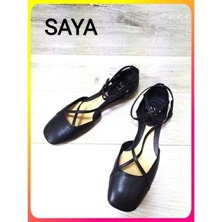SAYA - 【SAYA レザー サンダル】サヤ 靴 レディース