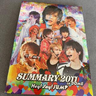 ヘイセイジャンプ(Hey! Say! JUMP)のSUMMARY 2011 in DOME DVD Hey!Say!JUMP(ミュージック)