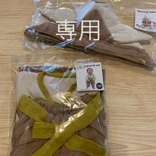 スリーコインズ(3COINS)のスリコ 袴 かぶと こどもの日 セット(和服/着物)