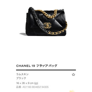 CHANEL - シャネル CHANEL 19 フラップ バッグ ブラック 31番台