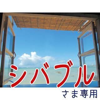 【シバブルさま専用】沖縄産真空パック入り島豆腐3個セットのご注文(豆腐/豆製品)