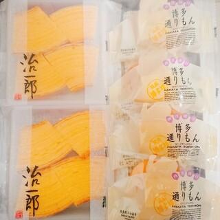 【治一郎】バウムクーヘンカット&【明月堂】博多通りもん(菓子/デザート)