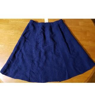 スタディオクリップ(STUDIO CLIP)のスタジオクリップ ニット スカート 紺色(ひざ丈スカート)
